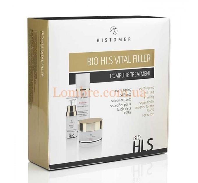 Histomer BIO HLS Vital Filler - Набор