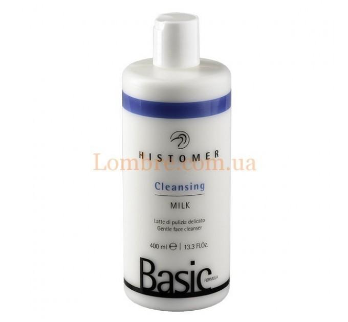 Histomer Basic Formula Cleansing Milk - Молочко очищающее