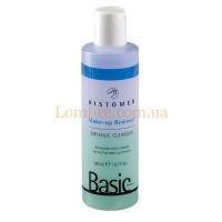 Histomer Basic Formula Eye Make-up Remover - Двухфазное средство для демакияжа глаз и губ
