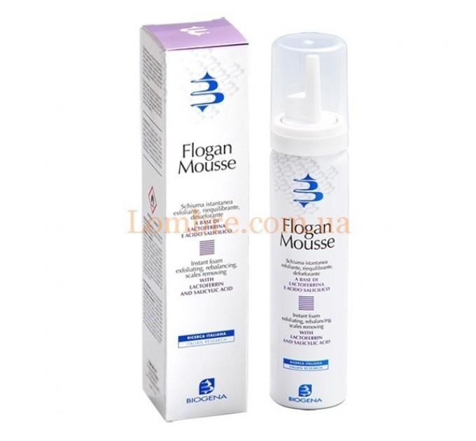 Histomer Biogena Flogan Mousse - Мус-эксфолиант (2% салициловой к-ты)