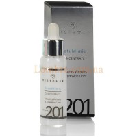 Histomer Formula 201 BotuMimic Concentrate - Концентрат Boutumimic