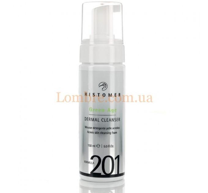 Histomer Formula 201 Green Age Dermal Cleanser - Очищающий мусс для проблемной и жирной кожи