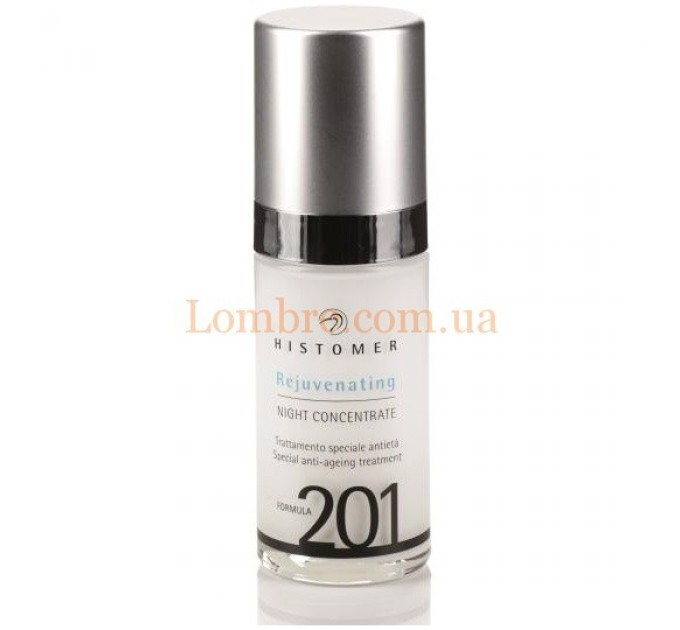 Histomer Formula 201 Rejuvenating Night Concentrate - Сыворотка ночная омолаживающая