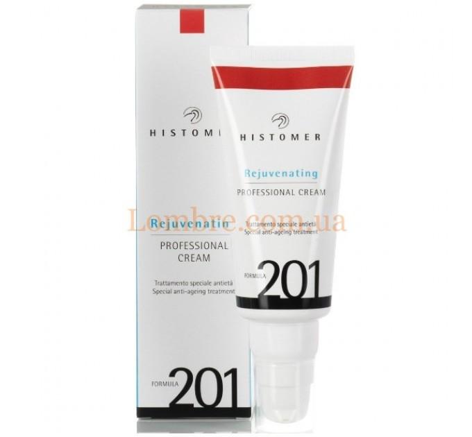 Histomer Formula 201 Rejuvenating Professional Cream - Крем профессиональный финишный омолаживающий