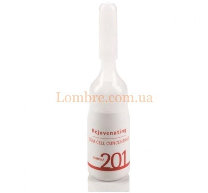 Histomer Formula 201 Rejuvenating Stem Cell Concentrate - Сыворотка стволовых клеток Гардении (омоложение)