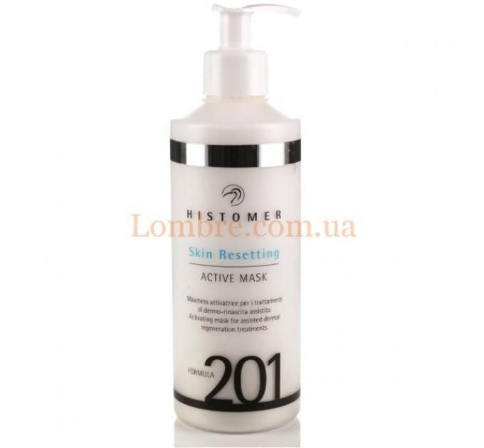 Histomer Formula 201 Skin Resetting Active Mask - Маска-активатор клеточного обновления
