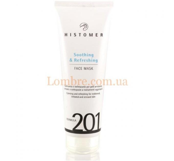 Histomer Formula 201 Soothing & Refreshing Face Mask - Маска успокаивающая и освежающая