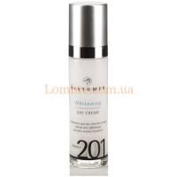 Histomer Formula 201 Whitening Day Cream - Дневной крем для сияния кожи SPF-20