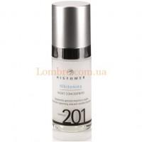 Histomer Formula 201 Whitening Night Concentrate - Сыворотка ночная для выравнивания тона кожи