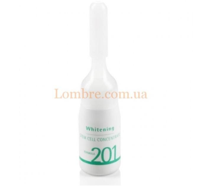 Histomer Formula 201 Whitening Stem Cell Concentrate - Сыворотка стволовых клеток Буддлеи (осветление)