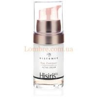 Histomer Hisiris Eye Contour Active Cream - Крем активный для контура глаз