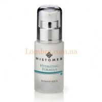 Histomer Hydrating Intensive Serum - Увлажняющая трансдермальная сыворотка