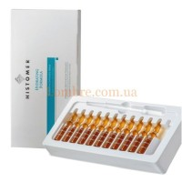 Histomer Hydrating Intensive Serum Multi-Action - Интенсивно увлажняющая сыворотка