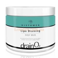 Histomer Drain O2 Lipo Draining Easy Mud - Липо-дренажная маска