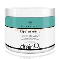 Histomer Drain O2 Lipo Osmotic Slimming Scrub - Слимминг скраб