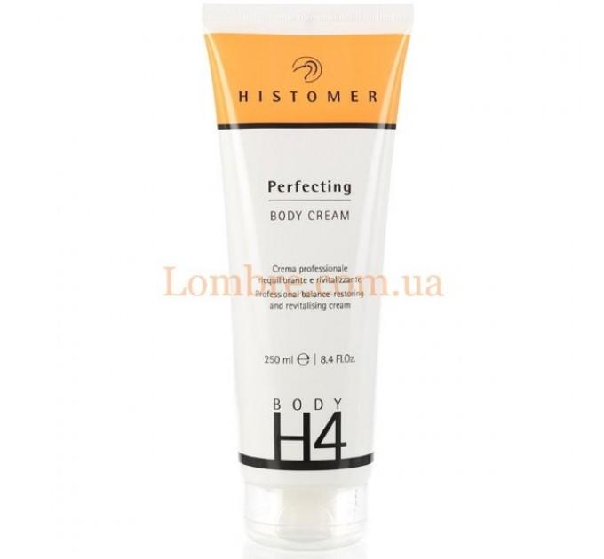 Histomer Body H4 Perfecting Body Cream - Крем-лифтинг для тела