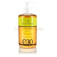 Histomer C 30 Cleansing Body Peel - Деликатный гель-пилинг