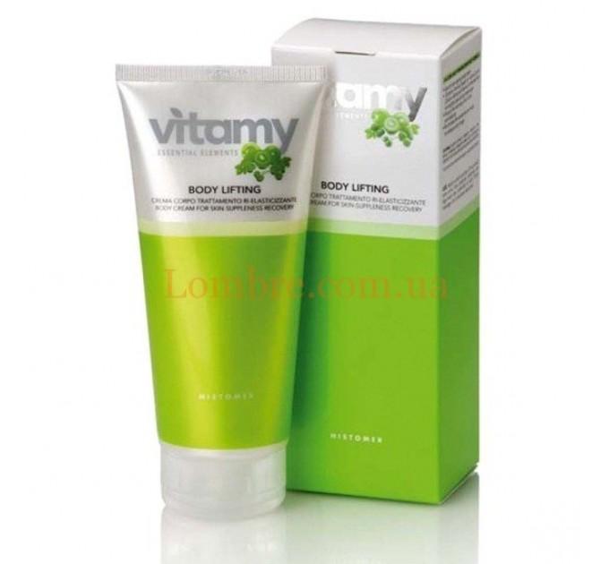 Histomer Vitamy Body Lifting - Подтягивающий крем-лифтинг для тела