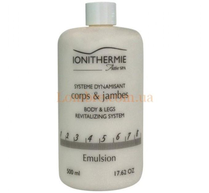 M120 Corps & Jambes Emulsion - Эмульсия для тела «СПА Актив»