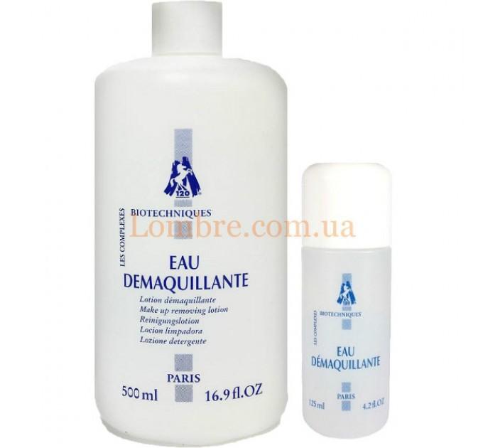 M120 Eau Demaquillante - Лосьон для удаления макияжа
