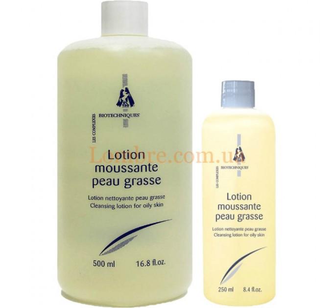 M120 Lotion Moussante Peau Grasse - Пенистый лосьон для жирной кожи