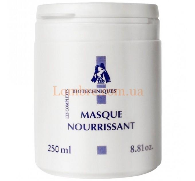 M120 Masque Nourrissant - Крем-маска «Нуррисант»