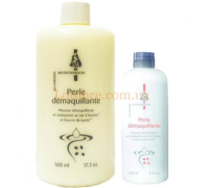 M120 Perle Demaquillante - Молочко «Жемчужина жизни»
