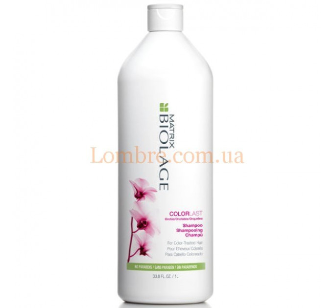 Matrix Biolage Colorlast Shampoo - Шампунь для окрашенных волос