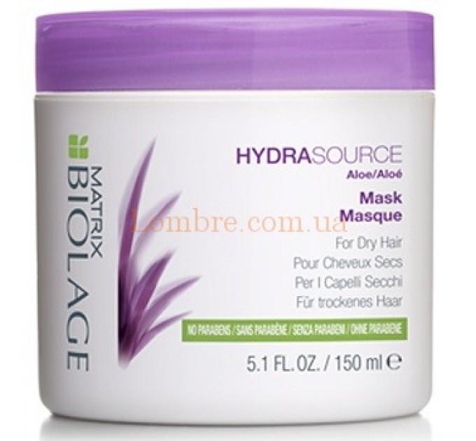 Matrix Biolage Hydrasource Mask - Увлажняющая маска для сухих волос