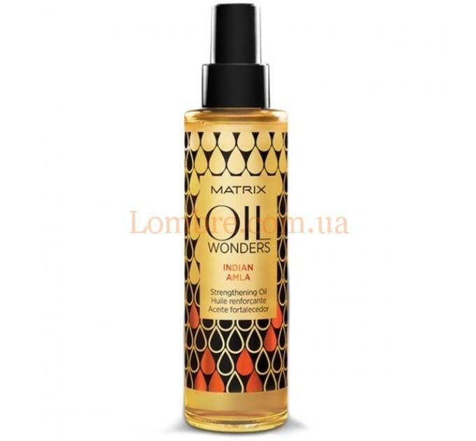 Matrix Oil Wonders Indian Amla - Укрепляющее масло для волос Индийское Амла