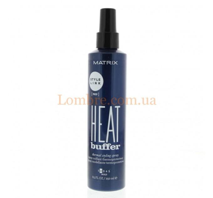 Matrix Style Link Heat Buffer Hairspray - Термозащитный спрей