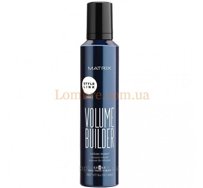Matrix Style Link Volume Builder - Мусс для придания объема волосам