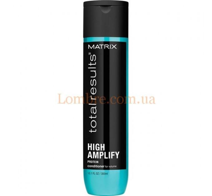 Matrix Total Results High Amplify Conditioner - Кондиционер для объема тонких волос
