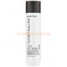 Matrix Total Results Re-Bond Shampoo - Шампунь для глубокого восстановления поврежденных волос