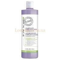 Matrix Biolage R.A.W. Color Care Acide Milk Rinse - Молочко для стабилизации уровня pH