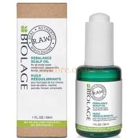 Matrix Biolage R.A.W. Rebalance Scalp Oil - Масло ребаланс для кожи головы