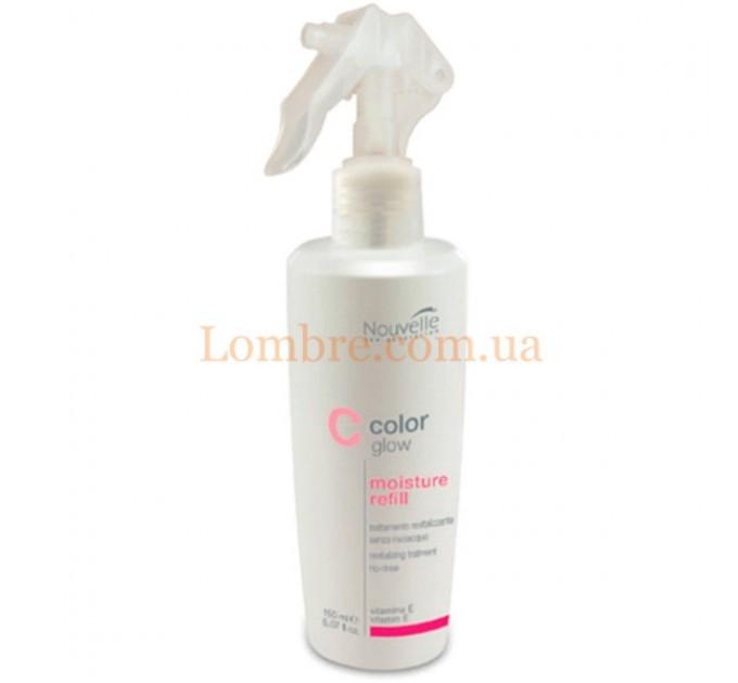 Nouvelle Color Glow Moisture Refill - Средство для восстановления и блеска волос