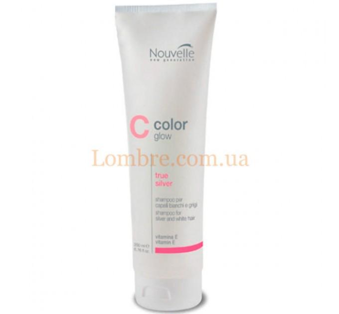 Nouvelle Color Glow True Silver Shampoo - Шампунь против желтизны седых и пепельных волос