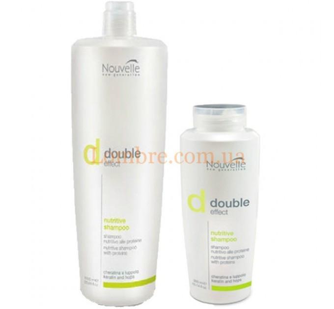 Nouvelle Double Effect Nutritive Shampoo - Оживляющий кератиновый шампунь