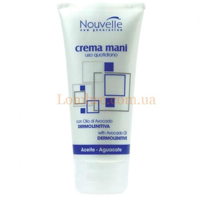 Nouvelle Hand Cream - Крем для рук