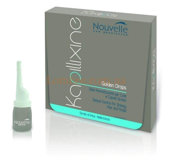 Nouvelle Kapillixine Golden Drops - Средство для жирных волос с крапивой в ампулах