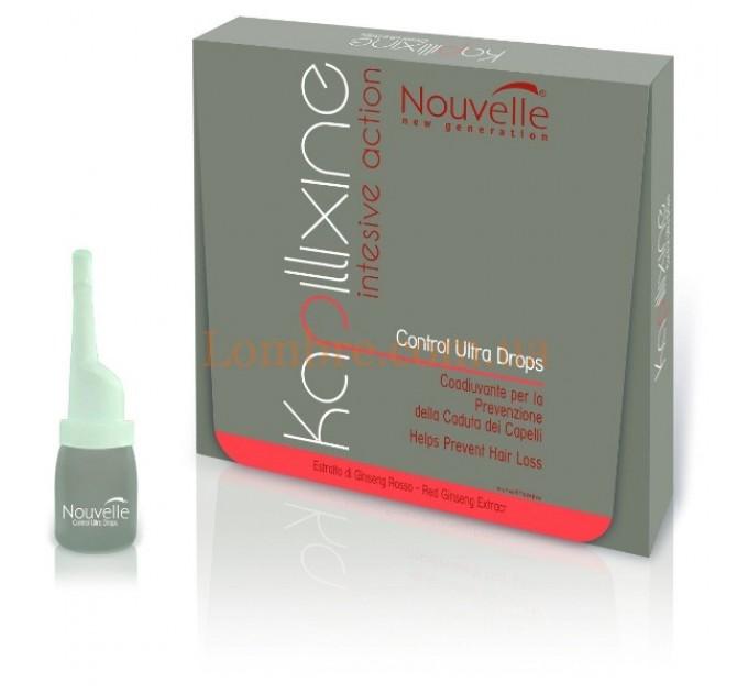 Nouvelle Kapillixine Ultra Drops - Средство против выпадения волос в ампулах с экстрактом красного женьшеня