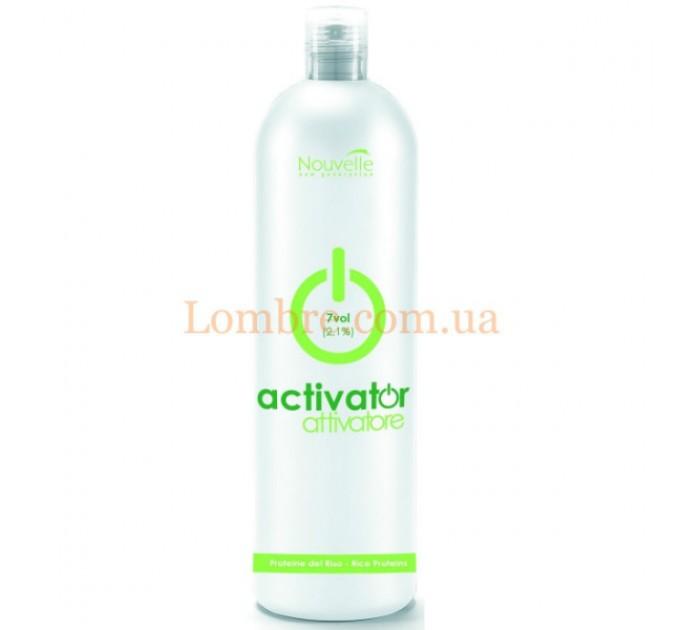 Nouvelle Activator - Окислительная эмульсия для тонирующего средства
