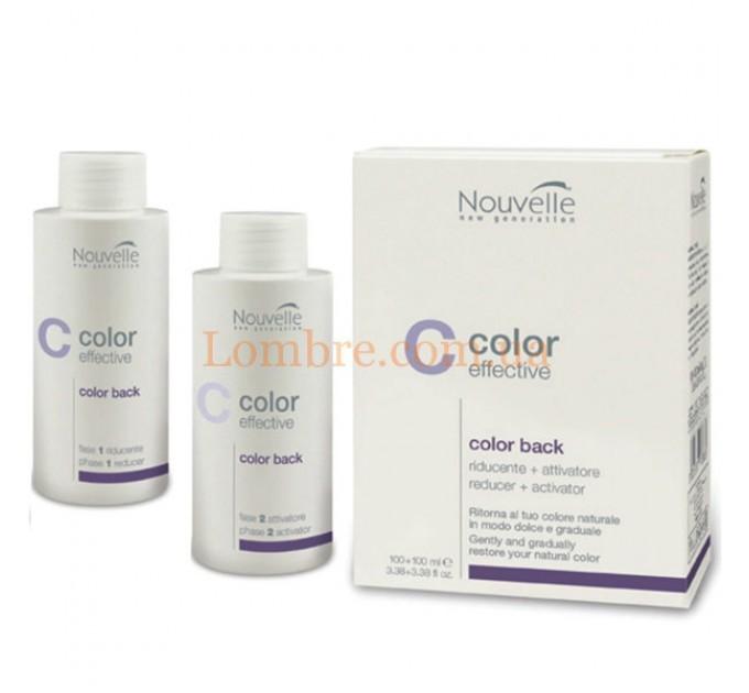Nouvelle Color Back - Средство для удаления краски с волос