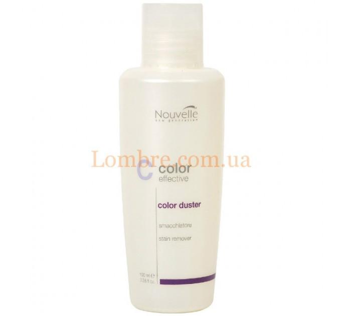 Nouvelle Color Duster - Пятновыводитель после окраски волос