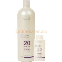 Nouvelle Cream Peroxide - Окислительная эмульсия