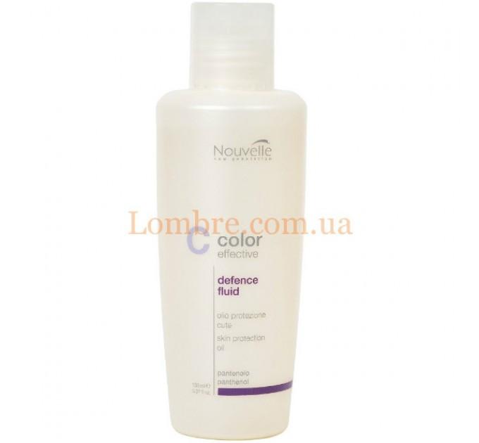 Nouvelle Defence Fluid - Защитное масло для кожи головы