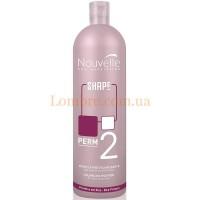 Nouvelle Volumizing Modifier 2 - Лосьон для завивки окрашенных волос