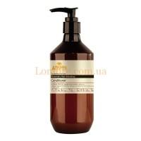 Provence Rosemary Hair Activating Conditioner - Кондиционер для предотвращения выпадения волос с экстрактом розмарина