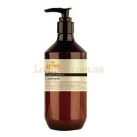 Provence Grapefruit Straighten Conditioner - Кондиционер для прямых волос с экстрактом грейпфрута